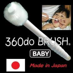 Bàn chải đánh răng 360 độ Higuchi cho trẻ dưới 3 tuổi- Hàng Nhật nội địa