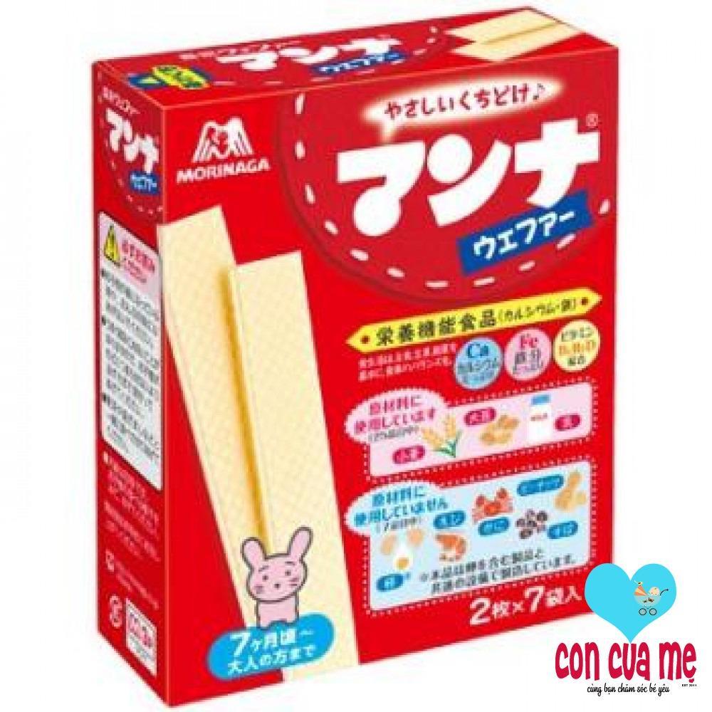 Bánh Ăn Dặm Morinaga Xốp Sữa Cho Bé Từ 7 Tháng