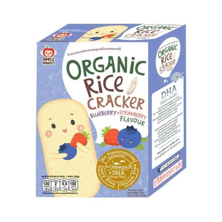 Bánh gạo Organic vị Việt Quất & Dâu bổ sung...