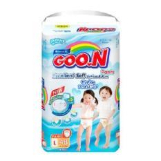 Mua Bỉm Quần Goon Slim L48 Cho Be Từ 9 Đến 14 Kg Trực Tuyến Rẻ