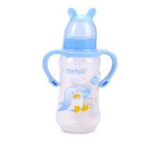 Bình sữa em bé MIRAI 250ML (XANH)