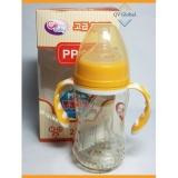 Bán Binh Sữa Nhựa Ppsu Gb Baby 240Ml Han Quốc Co Tay Cầm Tặng 1 Num Ti Sieu Mềm Yellow Mới