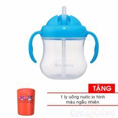 Bán Binh Uống Nước Pigeon 200Ml Co Ống Hut Va Tay Cầm Co 2 Mau Tặng Ly Uống Nước In Hinh Mau Ngẫu Nhien Rẻ Trong Hồ Chí Minh
