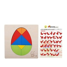 Hình ảnh BKD store Novelty Funny Toys Wooden Puzzle Toy Set Variety Shaped Triangle Board Guard Developmental - intl