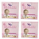 Bán Bộ 04 Hộp 50 Tui Trữ Sữa Gb Baby Trực Tuyến