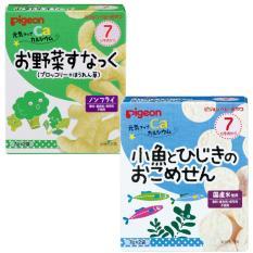 Mua Bộ 2 Hộp Banh Ăn Dặm Pigeon Vị Ca Cơm Va Sup Lơ Rau Chan Vịt Cho Be Từ 7 Thang Pigeon