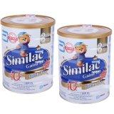 Giá Bán Bộ 2 Sữa Bột Abbott Similac Gain Plus Iq 3 900G Tốt Nhất
