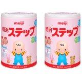 Cửa Hàng Bộ 2 Sữa Meiji Số 9 820G X 2 Hồng Hà Nội
