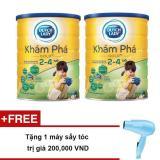 Bộ 2 Lon Sữa Bột Dutch Lady Kham Pha Gold 1 5Kg Tặng May Sấy Toc 200 000 Vnd Dutch Lady Chiết Khấu