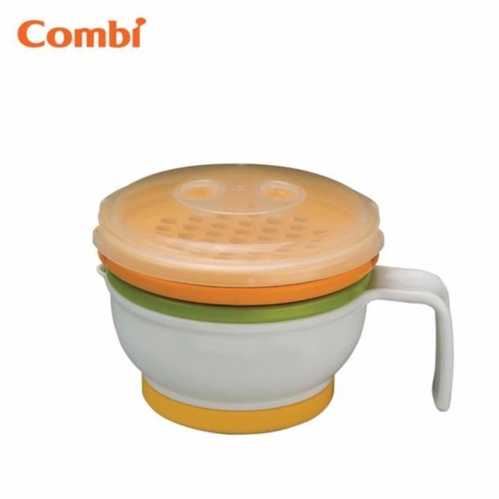 Bộ chế biến đồ ăn lớn Combi