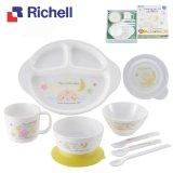Ôn Tập Cửa Hàng Bộ Ăn Dặm Lo 9 Mon Richell Rc53151 Trực Tuyến