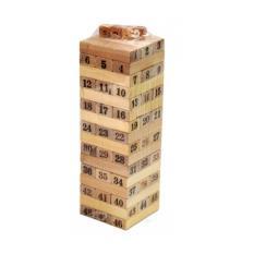 Hình ảnh Bộ đồ chơi rút gỗ 48 miếng (Nâu)