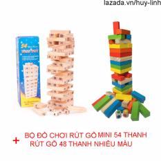Hình ảnh Bộ đồ chơi rút gỗ 54 thanh mini + bộ rút gỗ 48 thanh nhiều màu sắc
