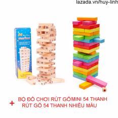 Hình ảnh Bộ đồ chơi rút gỗ 54 thanh mini + Bộ rút gỗ 54 thanh nhiều màu sắc