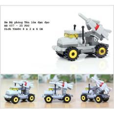 Hình ảnh Bộ đồ chơi xếp hình nhựa cao cấp MS007 - 35PSC