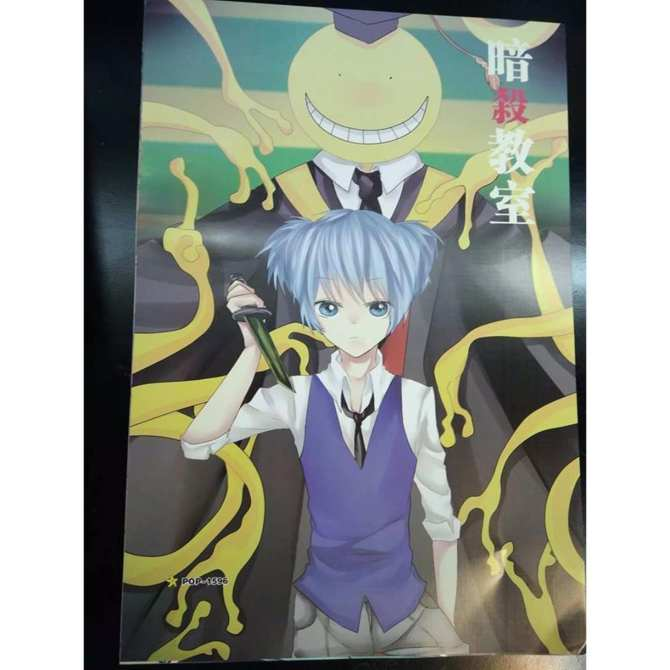 Hình ảnh Bộ Poster Ansatsu Kyoushitsu Lớp Học Ám Sát