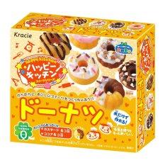 Hình ảnh Bộ sản phẩm làm bánh Doughnut DIY Candy Kit