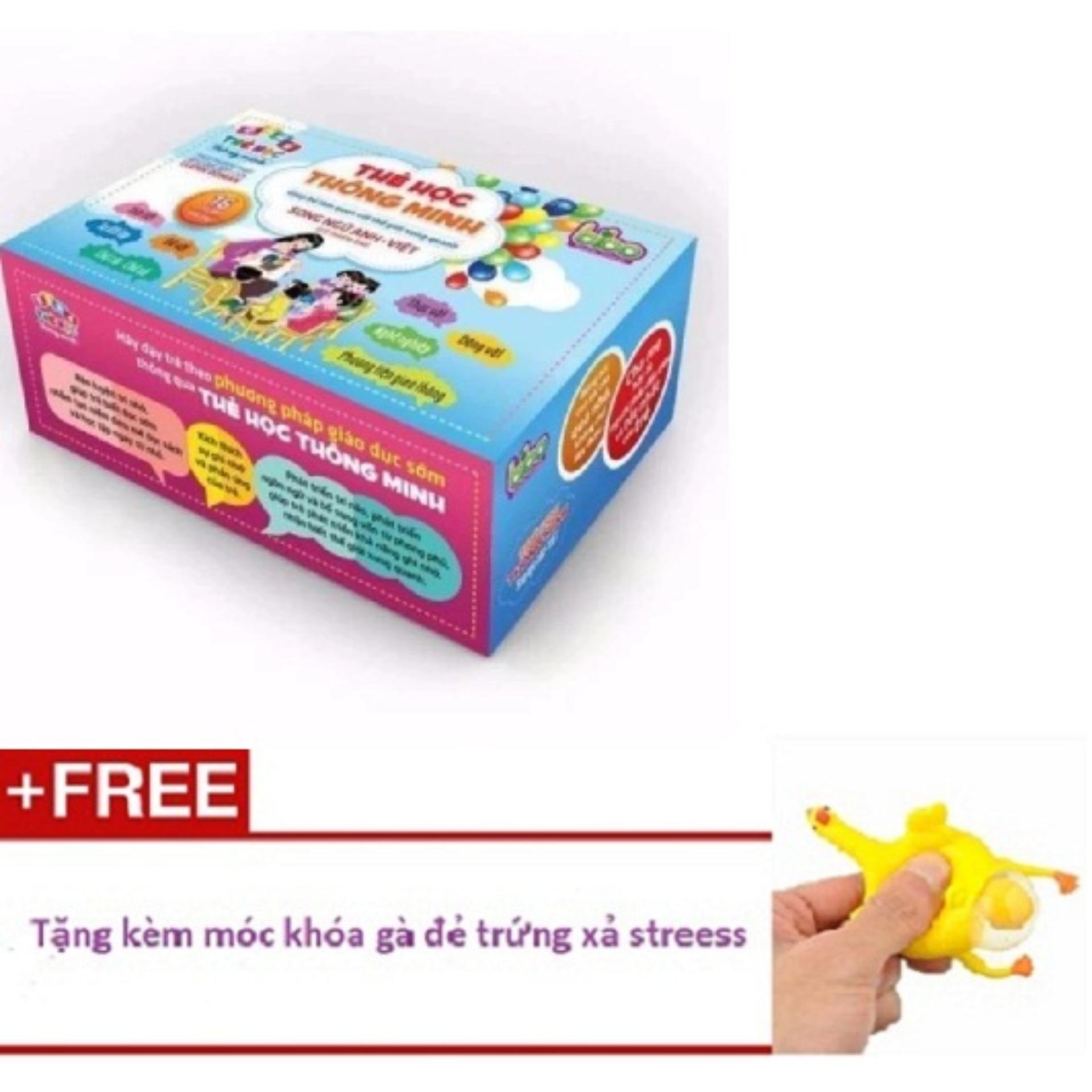 Hình ảnh Bộ thẻ học 16 chủ đề 415 thẻ thông minh cho bé + móc khóa gà đẻ trứng