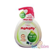 Giá Bán Bọt Tắm Gội Thien Nhien Mamamy Hương Việt Quất Bluberry 400Ml Nguyên