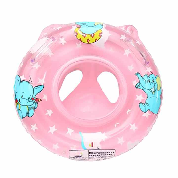 Cartoon Elephant Baby Infant Inflatable Seat Security Swimming Pool Float Swim Ring Under Arm Bath Ring with Handle Pink