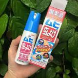 Chai Xịt Chống Muỗi Va Con Trung Cắn Muhi 60Ml Muhi Rẻ Trong Hà Nội