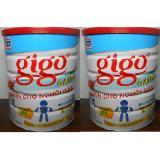 Giá Bán Combo 2 Hộp Gigo Gian 900 Gr Sữa Bột Dinh Dưỡng Đặc Chế Cho Người Gầy Co Nhu Cầu Tăng Can Gigo Mới