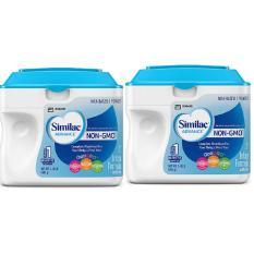 Giá Bán Combo 2 Hộp Sữa Similac Advance Non Gmo 658G Cho Trẻ 12 Thang Tuổi Similac Trực Tuyến