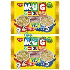 Ôn Tập Trên Combo 2 Mỳ Mug Nhật Mau Vang Goi 94G