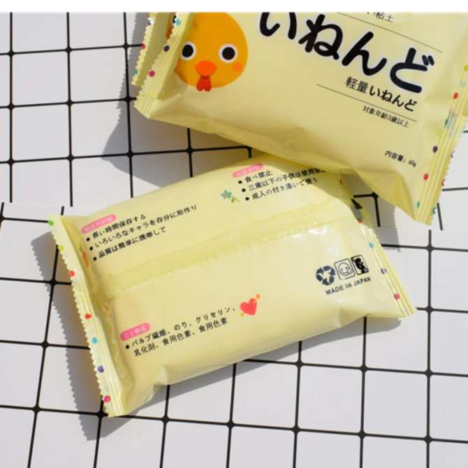 Hình ảnh Combo 5 bộ đất sét Nhật Bản siêu nhẹ siêu mềm an toàn cho trẻ