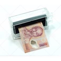 Hình ảnh Đồ chơi ảo thuật máy in tiền