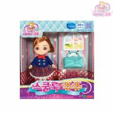 Hình ảnh Đồ chơi búp bê LITTLE SCHOOL GIRL JOUJU 206181