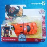 Giá Bán Đồ Chơi Robot Transformers Biến Hinh Sieu Tốc Autobot Drift Orange Transformers Trực Tuyến
