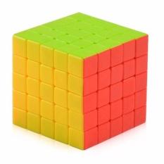 Hình ảnh Đồ chơi Rubik biến thể 5x5 - Không viền cao cấp