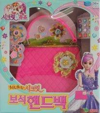Hình ảnh Đồ chơi túi xách thời trang kỳ diệu Secret Twinkle Purse 200140(...)