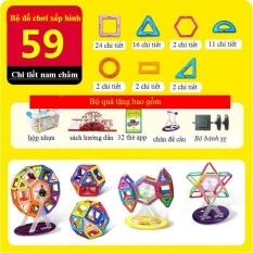 Hình ảnh đồ chơi xếp hình gồm 59 chi tiết nam châm và bộ quà tặng