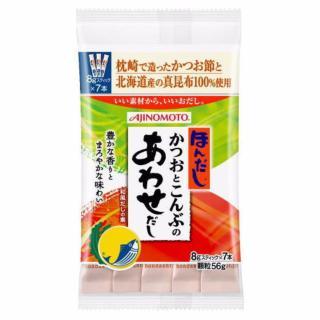 Hạt nêm Cá Ngừ Rong Biển Ajinomoto 56g (8gx7 gói) thumbnail