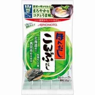 Hạt nêm rong biển Ajinomoto cho bé ăn dặm 56g (8gx7) thumbnail