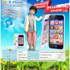 Hình ảnh IPHONE CHỐNG NGHIỆN ĐIỆN THOẠI CHO TRẺ