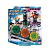 Kamen Masked Rider Ooo O Huy Chương Bộ 01 Quốc Tế Oem Chiết Khấu