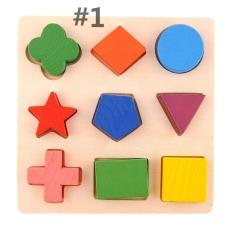 Hình ảnh Trẻ em Gỗ Bé Học Hình Học Đồ Chơi Giáo Dục Xếp Hình Montessori Đầu Học Tập (Màu: #1)-quốc tế