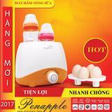 May Ham Nong Sữa 150Ml Ham Sữa Giữ Ấm An Toan Sản Xuất Tại Hồng Kong Hang Phan Phối Chinh Thức Nguyên