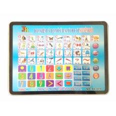 Hình ảnh Máy tính bảng thông minh cho bé Nguyên Khải NO.YK-015