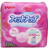 Giá Bán Miếng Lot Thấm Sữa Pigeon 126 Miếng Rẻ Nhất