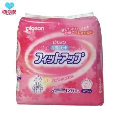 Ôn Tập Trên Miếng Lot Thấm Sữa Pigeon Nhật Goi 126 Miếng