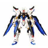Bán Mo Hinh Lắp Rap Daban Master Grade Strike Freedom Ver Mb Va Wing Of Light For Strike Freedom Gundam Nguyên