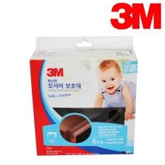 Nẹp Cạnh Bàn An Toàn Cho Bé 3M Chiều Dài 1m Màu Nâu Nhập Khẩu Hàn Quốc Giá Ưu Đãi Không Thể Bỏ Lỡ