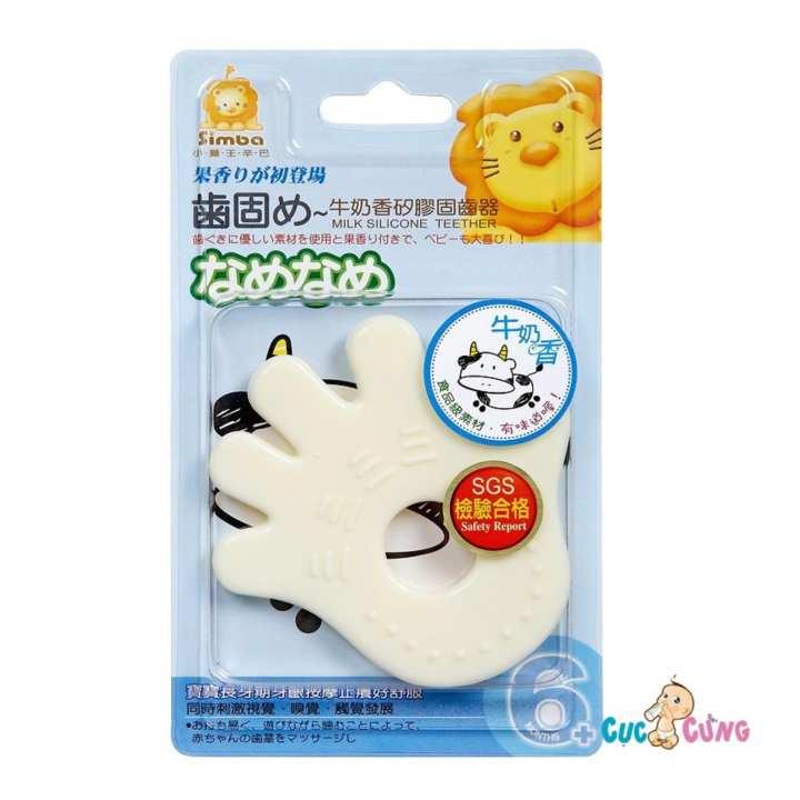 Ngậm nướu hương sữa Simba - hình bàn tay S1621-B