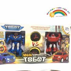 Hình ảnh Robot MNHN KT264