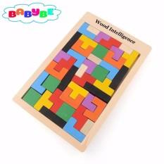 Hình ảnh Đồ Chơi Phát Triển Tư Duy Tetris Cho Bé Babybe