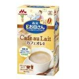 Giá Bán Sữa Bầu Morinaga 216G Trong Hà Nội